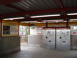 250px-Bede_Metro_Station